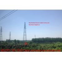 Buy cheap MEGATRO 110KV 1D5-SZ1 Double circuit tension type transmission tower product