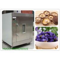 Buy cheap Stainless Steel Microwave Vacuum Drying Equipment For  HS 843880000 product