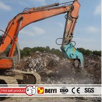 Buy cheap BEIYIの2016年のbaumaでconcretefactory油圧pulverizerのプライヤーの破壊のpulverizer product