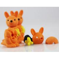 Buy cheap china kids eraser for promotional use or gifts use product