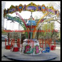 Buy cheap 12 seats mini flying chair amusement rides attractions for children product