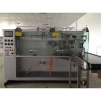 Buy cheap Premade Pouch Filling Sealing Machine product