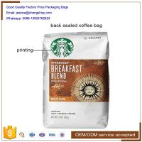 Buy cheap 2017 Hot Sale Factory Price OEM Back Sealed Coffee Bags product