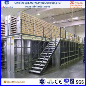 白く青いオレンジ色の床2-3の層の鋼鉄悩ます鋼鉄中二階のラッキング/貯蔵