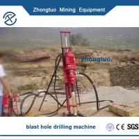 Buy cheap Electric Down The Hole Drill|Pneumatic|Electric DTH Drill|Mining electric DTH drilling rig from wholesalers