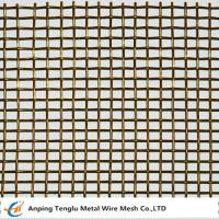 """Buy cheap Heavy Gauge Decorative Mesh