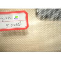 China nylon filter mesh / nylon mesh for industry liquid filteration FOOD GRADE wholesale