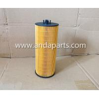 Buy cheap Good Quality Oil filter For VOLVO 11708551 product