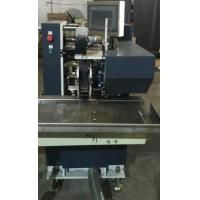 Buy cheap Automtic Tissue Paper Production Line Pocket Tissue Automatic Paper Folder product