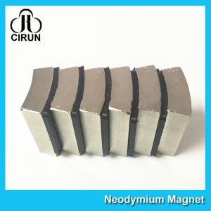 Buy cheap N52 Sintered Neodymium Iron Boron Magnet Arc Shaped Custom Size And Shape product