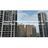 China Chinese Structural Steel Rigger and Erector for Australia Standard Multi-storey Steel Building Complex wholesale