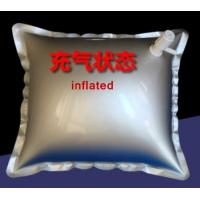 Buy cheap China Manufacturer DEVEX air/gas sampling bags with ABS (L-type) On/Off valve (side-connector)  DEV21_3L product