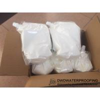 Buy cheap Safety Cement Based Waterproof Coating Non Toxic Harmless Customized product