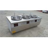 Buy cheap 30kw Commercial Catering Equipment For Soup with Three Head from wholesalers