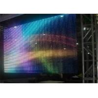 China DIP Advertising High Brightness Outdoor Full Color LED Display Screen P25 on sale