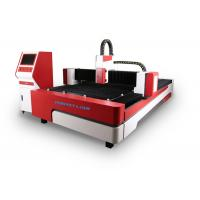 Buy cheap High Power Fiber Laser Cutting Machine 380V 50HZ CNC Metal Laser Cutter from wholesalers