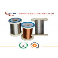 Buy cheap 0.12mm Precision Resistance CuNi6 Copper Nickel Alloy Wire for Electric Relay product