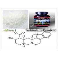 China Effective Yohimbine Hydrochloride Sex Steroid Hormone CAS 65-19-0 Corynine / Aphrodine Powders wholesale