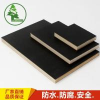 Buy cheap 18mm anti- slip phenolic glue black film faced plywood product
