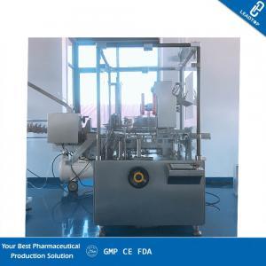 Buy cheap Vertical Interval Auto Cartoner Machine Pharmaceutical Blister Sachet Bottle Tube product