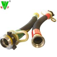 Buy cheap API certificate hydraulic pipe rotary drilling cement hose product