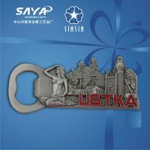 Buy cheap Ustka souvenir fridge magnet,metal fridge magnet product