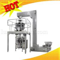 Buy cheap Fully Auto Gummy Candies Packing Machine product