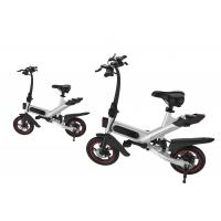 Quality Super Light Foldable Electric Bike , Elegant And Compact Electric Assist Bicycle for sale