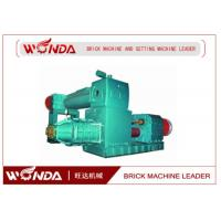 Buy cheap Small Scale Automatic Clay Brick Making MachineSteel Material For Tunnel / Hoffman Kiln product