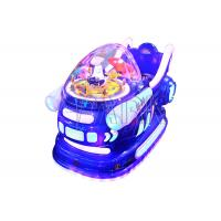 Quality UFO Fighter Children 'S Coin Operated Rides 24 Volt Ride On Toy Funfair Rides for sale