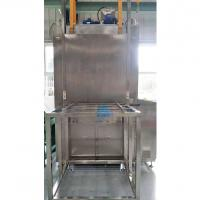 Buy cheap Large High Pressure Automatic Cleaning Machine Spray Cleaner Big Spare Parts PCL Control product
