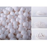 Buy cheap Chemical High White Activated Alumina Balls For Remove Chlorine And Air Dryer product