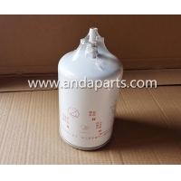 Buy cheap Good Quality Natural Gas Filter For CUMMINS NG5900 product