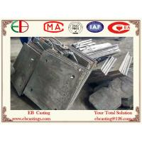 Buy cheap Longer Service Life 18mm Thick Wear resistant High Hardness Steel Plates for Chutes EB2006 product