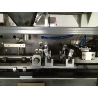 Buy cheap EM240S Automatic Sugar Packing Making Machine product