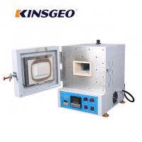 Buy cheap 380V 5KW 550×570×630mm 1200 Degree High Temperature Electric Ceramic Muffle Furnace product