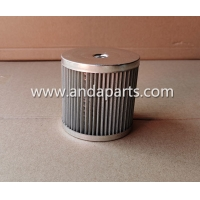 Buy cheap Good Quality Steering Filter Element For FAW 470748 8X8 product