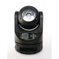 China 60W endless movement colorful led beam moving head light for club on sale