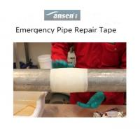 Buy cheap Good Bonding Armour Tape for Water Pipe Repair product