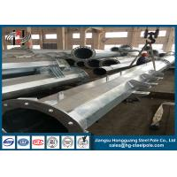 Buy cheap 10 - 220KV hot dip galvanized Steel Transmission Electrical Power Pole with Overhead Line Fittings product
