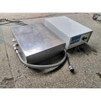 Buy cheap Adjustable Power Immersible Ultrasonic Transducer 1800W For Large Mould Parts product