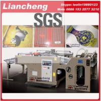 China Liancheng New manual screen printing machine/cheap screen printing machine/flat screen pri on sale