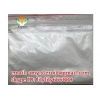 China Healthy 99% Sex Steroid Hormone 224785-91-5 Vardenafil Hydrochloride Trihydrate wholesale
