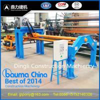 Buy cheap Horizontal Concrete Pipe Making Machine for Africa Market product