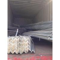 Buy cheap Fast Delivery GI Steel Flat/Bar/Rod/Angle from wholesalers