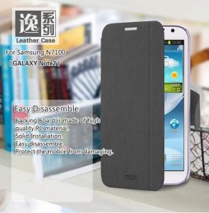 Buy cheap Caixa protetora do telefone celular cinzento de Mofi da cor para o Samsung Galaxy Note2/N7100 product