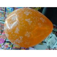 "Buy cheap 12"" ballon parfait de latex pour épouser la décoration product"