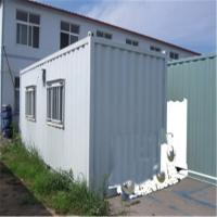 China Modern Prefabricated Modified Shipping Container Homes modern Modular Homes on sale