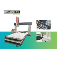 Buy cheap High Performance Cnc Automatic Cutting Machine Computerized Milling Machine from wholesalers