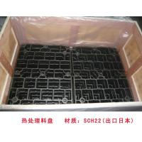 Buy cheap Heat-resistant Alloy Steel Castings for Furnace EB3007 product